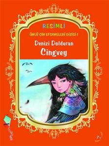 Denizi Dolduran Cingvey Kolektif Resimleyen: Liu Xiangvei Çeviren: Zeynep Özge Iğdır Kaynak Çocuk Yayınları, 32 sayfa